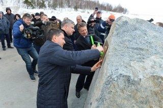 На Ямале дан старт строительству Северного широтного хода